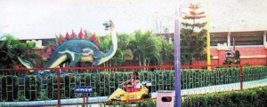 Battery Car | amusement park rides