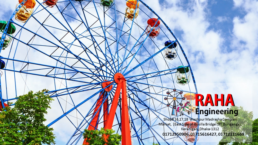 Best Amusement, Park, Water park & Playground equipment manufacturer from Bangladesh, Raha Engineering Workshop, Amusement Park Equipment, To develop Amusement Park and Entertainment Park, Water Park Supplies?, playground price in bangladesh, amusement park design pdf, theme park, how to design an amusement park, theme park design guidelines, theme park proposal pdf, how to start an amusement park business, amusement park design standards, Business Plan of a Theme Park