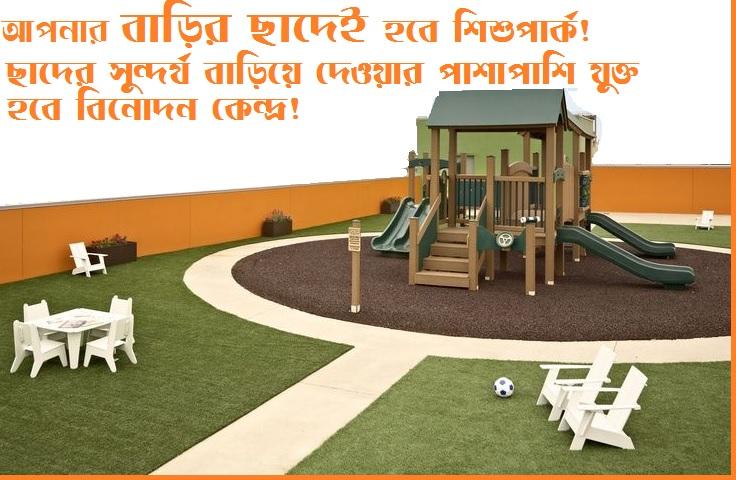 Outdoor playground equipment for school-3