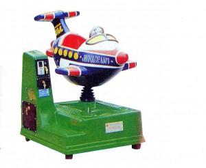 Plane Ride | Amusement Ride Manufacturers