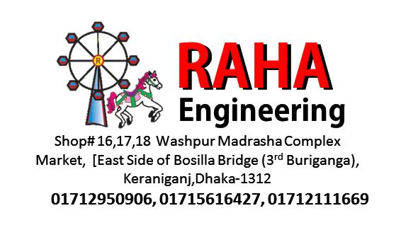 Raha Engineering Workshop