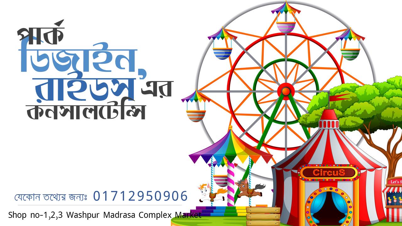 Mini Shuttle Ride For Kids manufacturers in Bangladesh-3