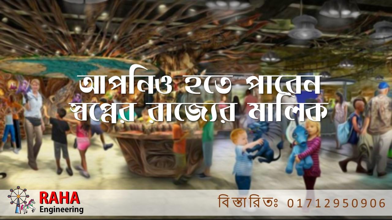 Mini Shuttle Ride For Kids manufacturers in Bangladesh