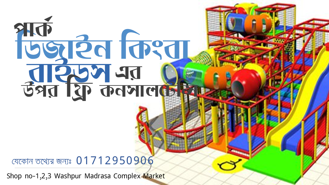 Outdoor playground equipment for hosing coloni-4